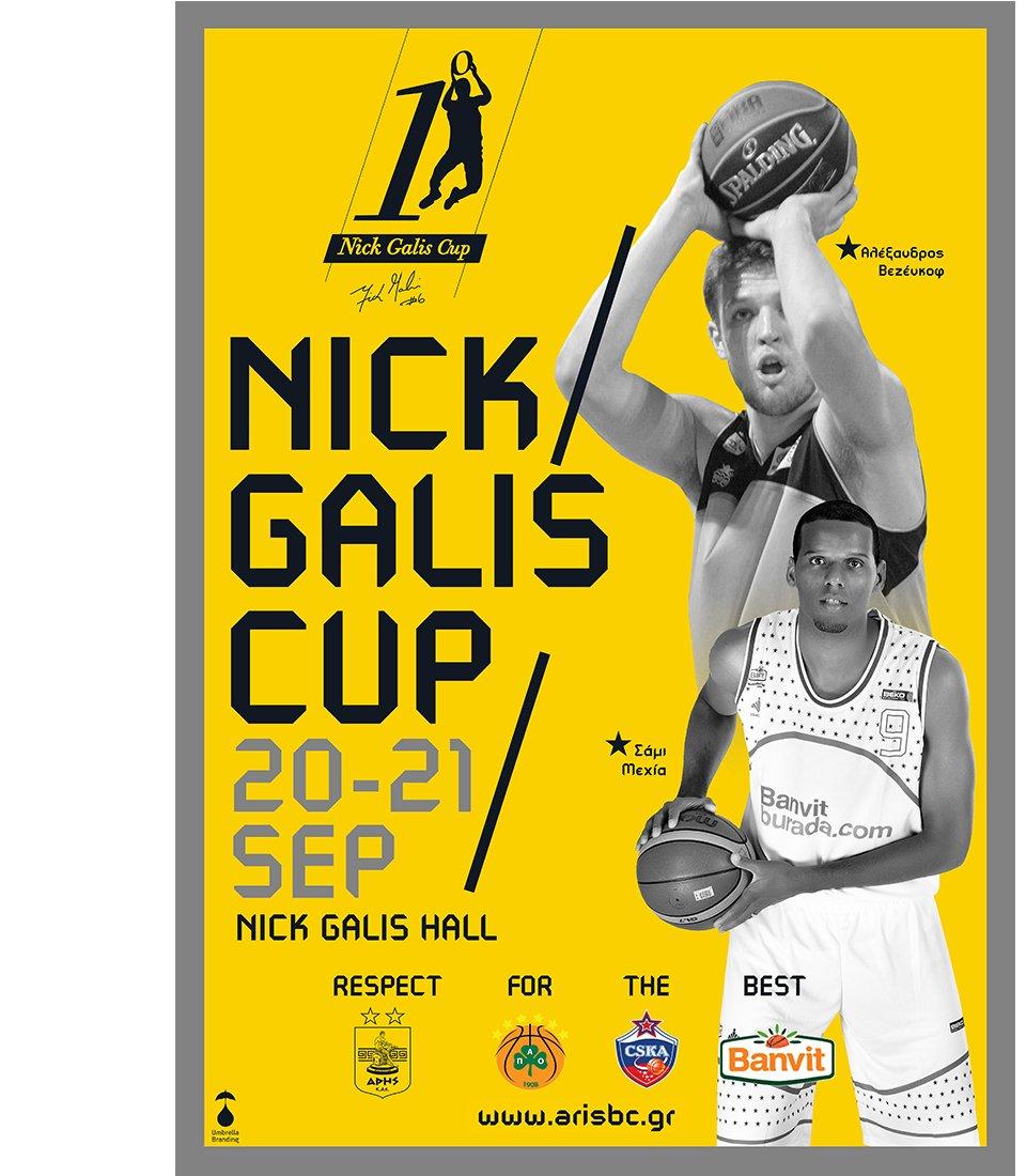 Nick Galis Cup - Poster 1