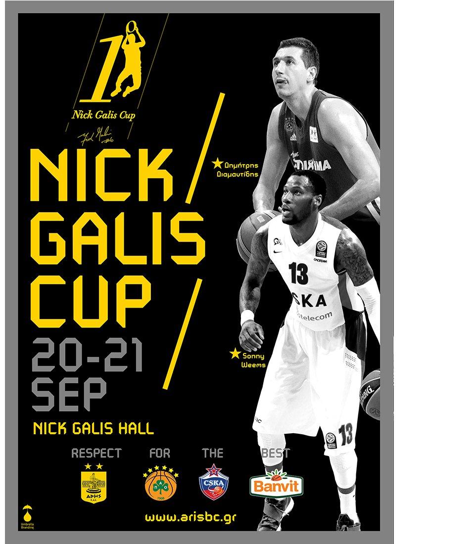 Nick Galis Cup - Poster 2
