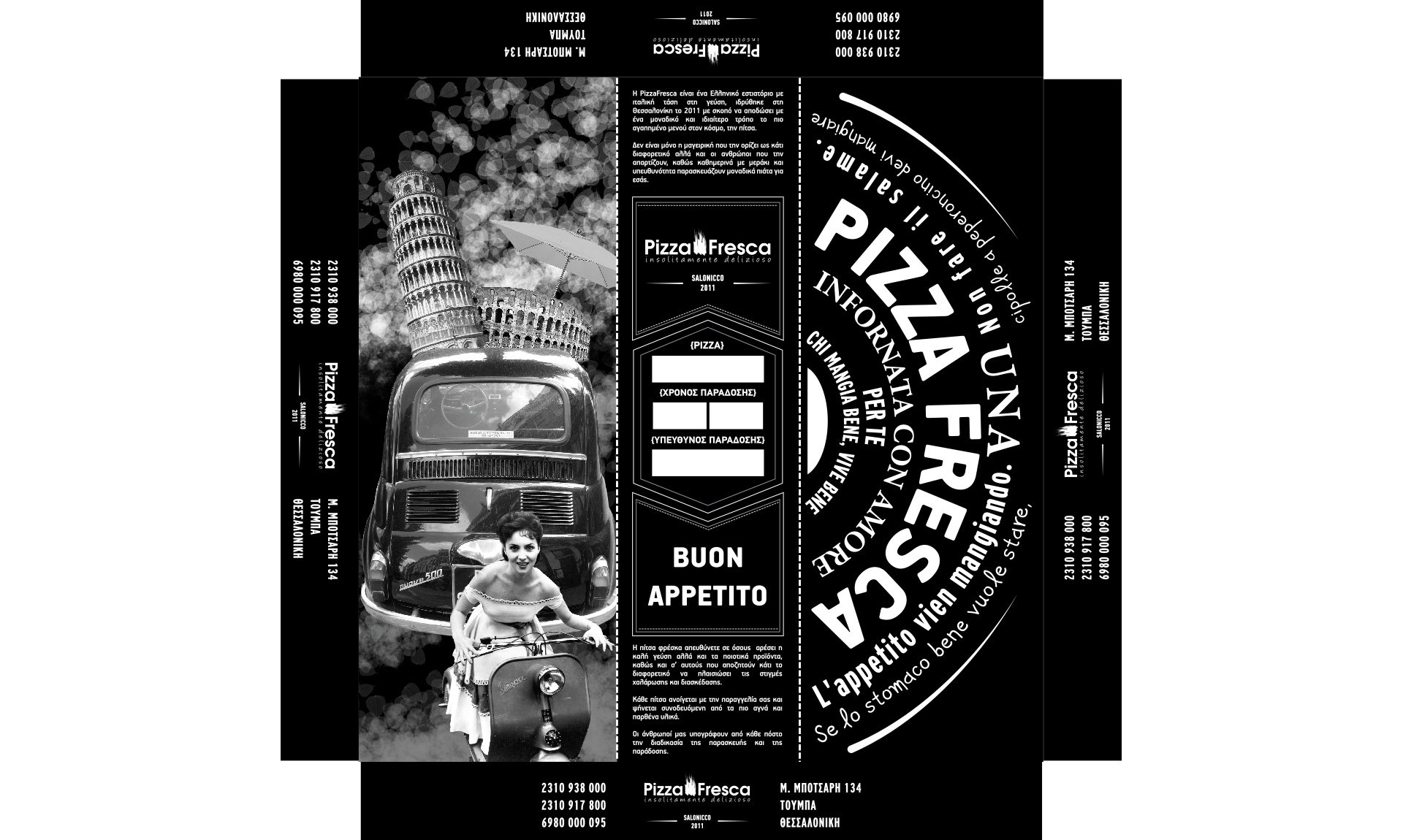 Pizza Fresca - Delivery Box
