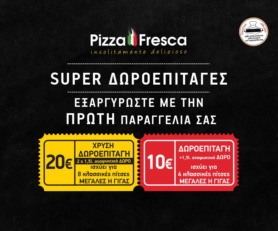 Pizza Fresca - Special Offer