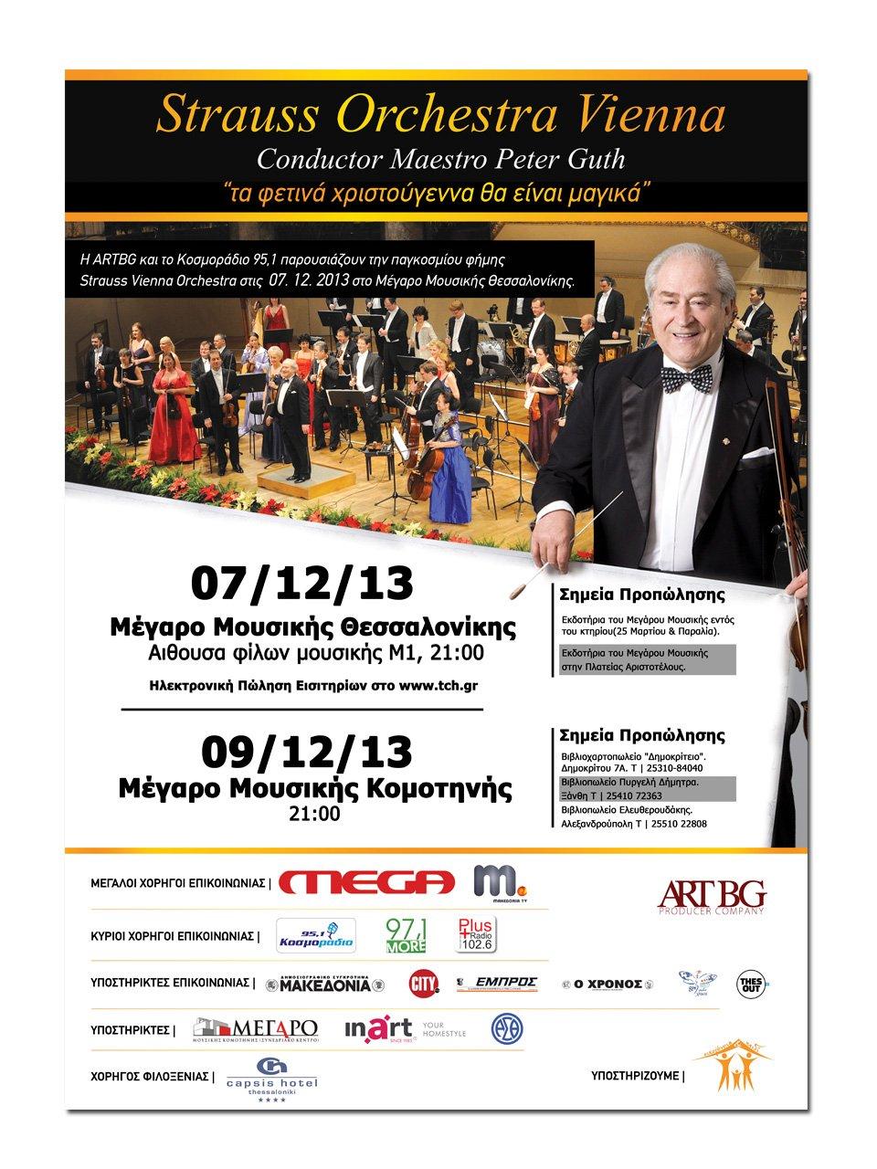 Strauss Vienna Orchestra - Poster