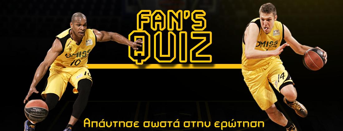 Fan's Quiz by Cyta - Διαγωνισμός Facebook