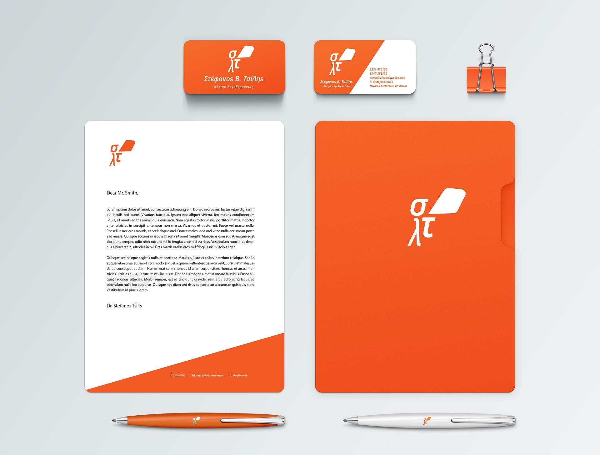Branding-Identity-Mockup-Tsilis