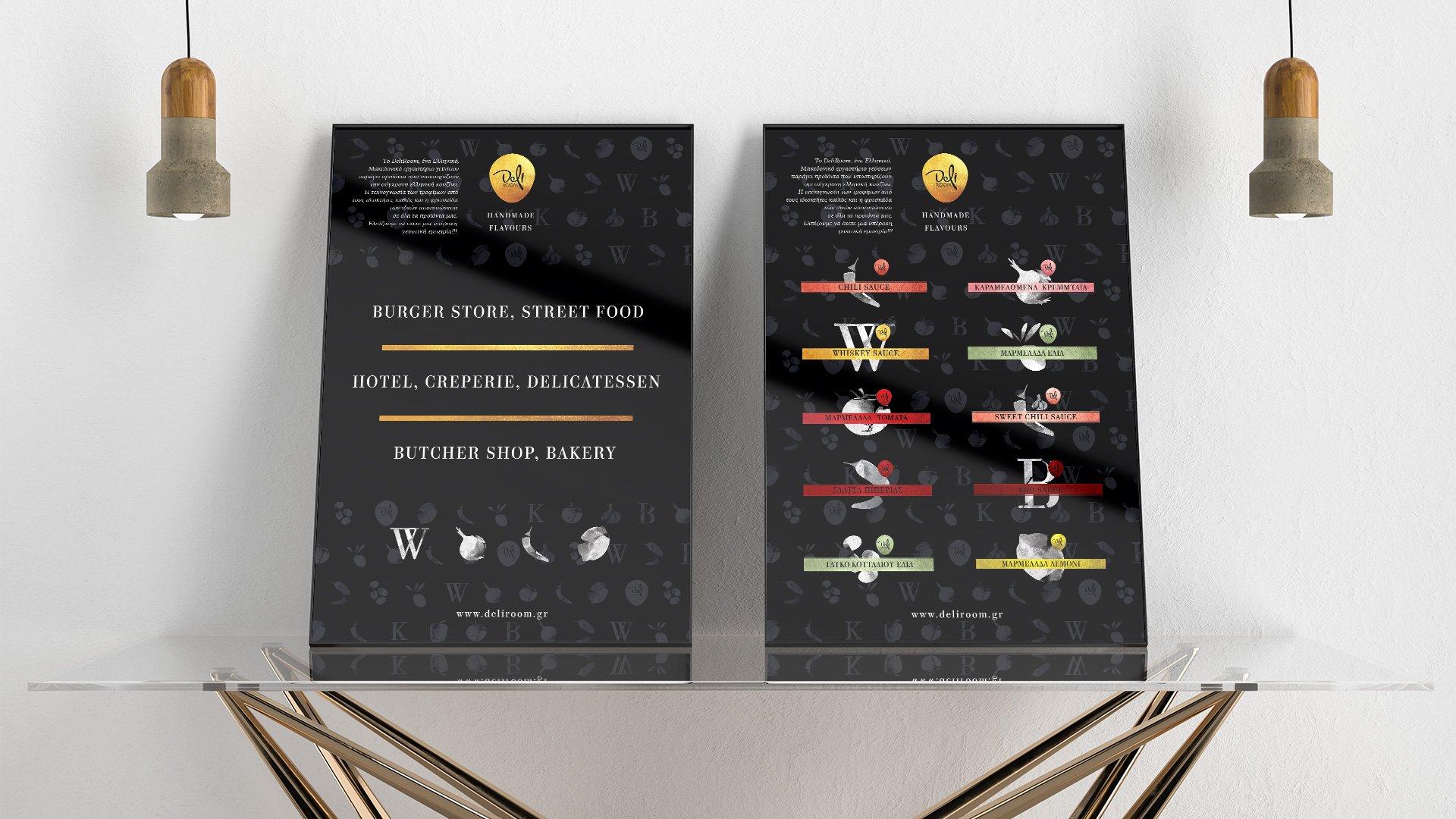 label-design-packaging-graphic-design-branding-σχεδιασμός-εταιρικής-ταυτότητας